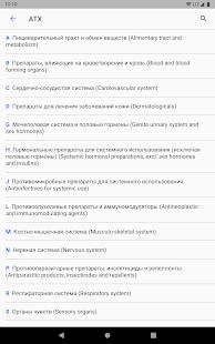 App Справочник лекарств APK for Windows Phone