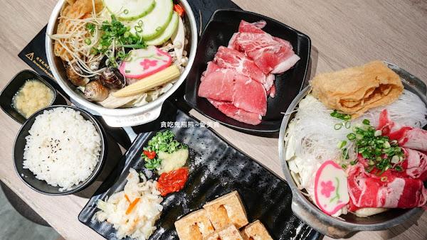日初小火鍋 中山西店