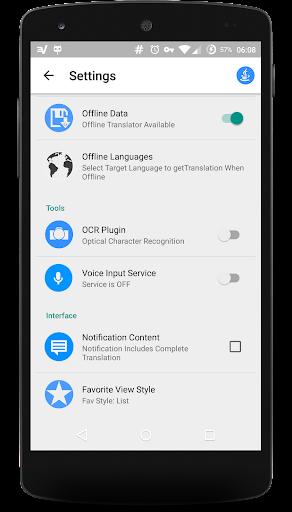 工具必備APP下載|geTranslate [Android Wear] 好玩app不花錢|綠色工廠好玩App
