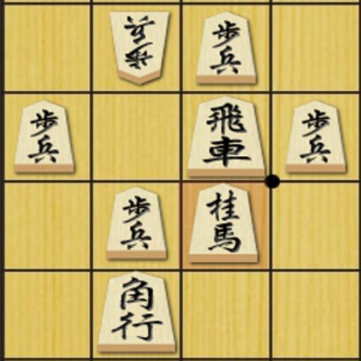 棋类游戏の将棋の定跡 石田流 LOGO-記事Game
