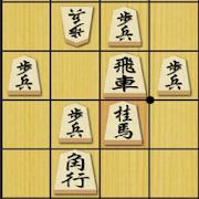 将棋の定跡 石田流