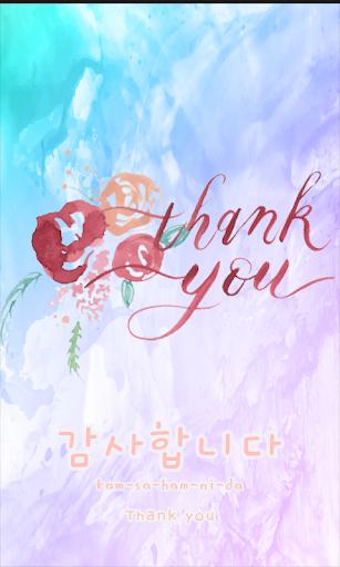 Thank You Stickers HD 1.0 screenshots 14