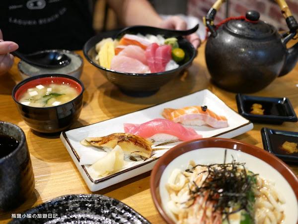 和月日本料理  味采居食屋 (已歇業)