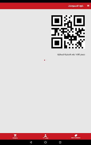 Lastella 0.0.10 screenshots 6