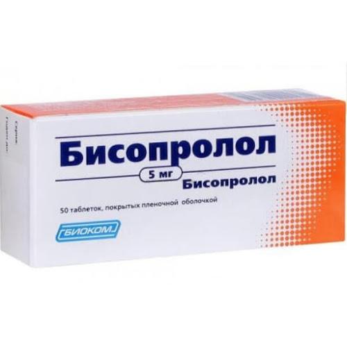 Бисопролол таб.п/о плен. 5мг №50