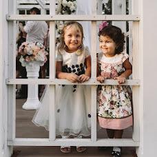 Wedding photographer Konstantin Macvay (matsvay). Photo of 20.08.2018