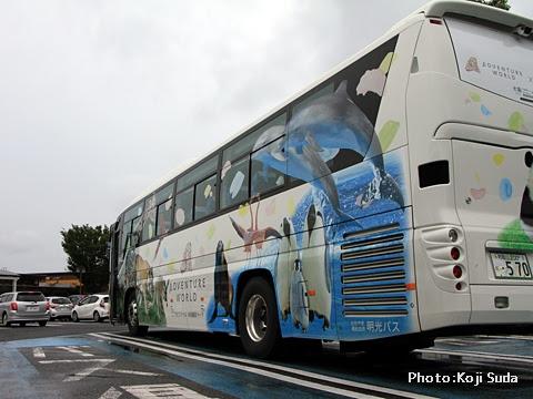 明光バス「パンダ白浜エクスプレス181号」 側面 左側