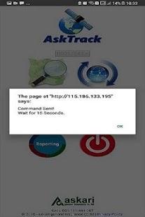 AskTrack - Askari Insurance - náhled