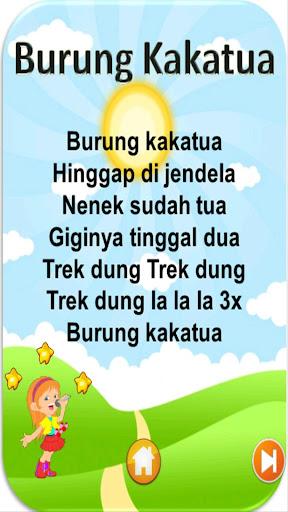 Lagu Anak Anak Indonesia