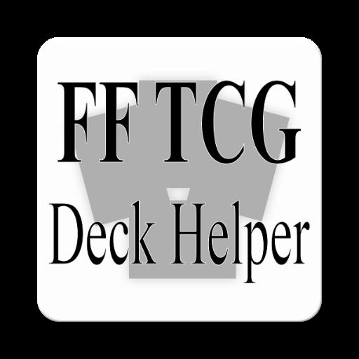 FFTCG Deck Helper