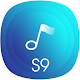 S9 Music Player – Mp3 Player for Galaxy S9/S9+ apk