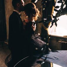Wedding photographer Olga Savochkina (Savochkina). Photo of 08.05.2018