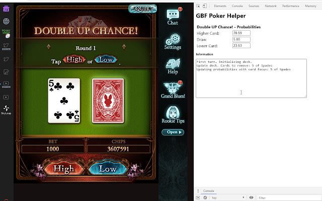 GBF Poker Helper