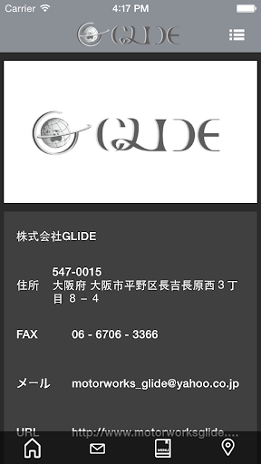 u3231 GLIDE-u81eau52d5u8ecau8ca9u58f2 3.3.0 Windows u7528 3