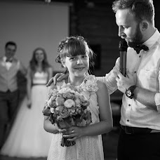 Wedding photographer Artem Lunev (ArtemLunev). Photo of 30.06.2015