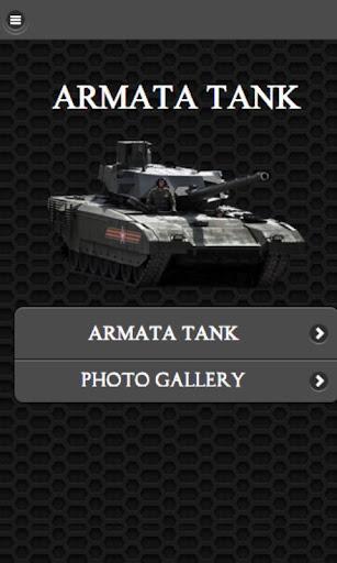 ⭐ T-14 Armata Tank FREE