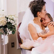 Wedding photographer Dasha Murashka (Murashka). Photo of 30.08.2018