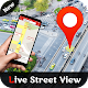 Street View Live Maps, Satellite World Maps Download on Windows