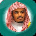 Yasser Al Dosari Quran Mp3 Offline icon