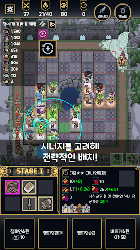LOL Tower Defense android2mod screenshots 3