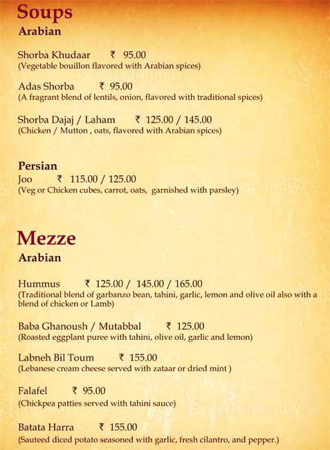 Alibaba Cafe and Restaurant menu 2