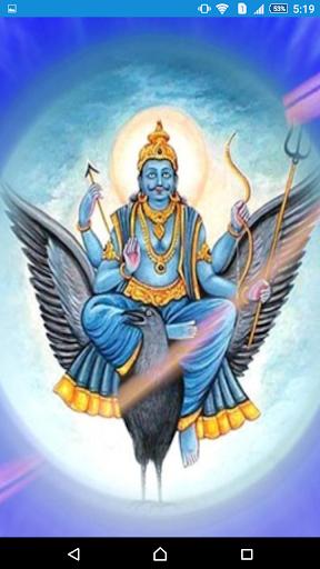 Shaneeshwara Gayatri Mantra