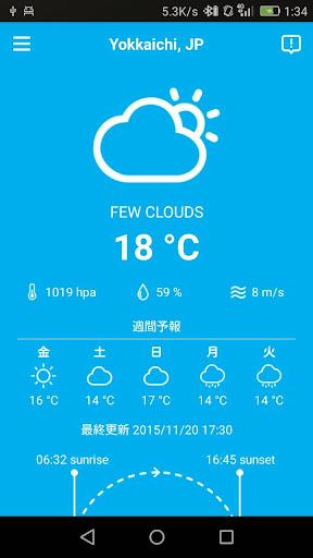 玩天氣App|シンプル天気予報免費|APP試玩