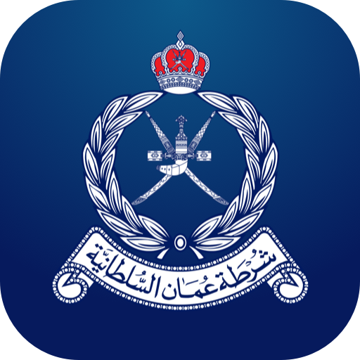 ROP - Royal Oman Police – Apps on Google Play