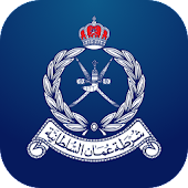 ROP - Royal Oman Police
