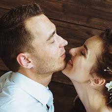 Свадебный фотограф Александра Владыко (vladyko). Фотография от 19.10.2014