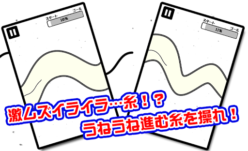 搜尋三公游戏app - 免費APP - 電腦王阿達的3C胡言亂語