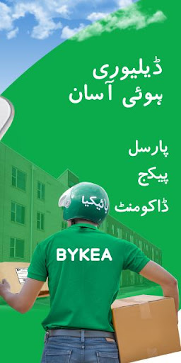 Bykea - Bike Taxi, Delivery & Payments  screenshots 4