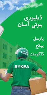 Bykea – Bike Taxi, Delivery & Payments 4