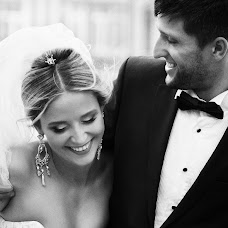 Wedding photographer Taras Mizak (Mizak). Photo of 30.04.2016