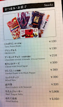 Photo: Menu on Narita Express. Squid anyone?  Beef tongue jerky anyone?