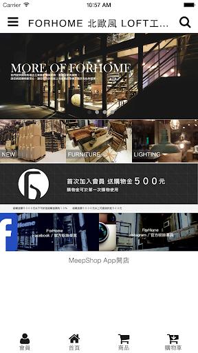 旅遊推薦:台灣智慧觀光APP~超方便且資訊豐富的 ...