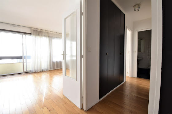 Vente appartement 2 pièces 46,05 m2