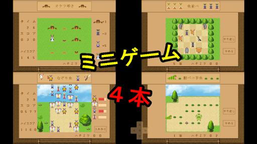 Code Triche 飛べない虫 APK MOD (Astuce) screenshots 5