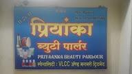 Priyaanka Beauty Parlour photo 1