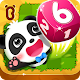 Little Panda's Math Adventure (game)