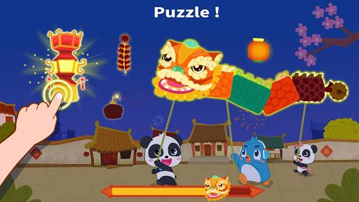 Festivals de Baby Panda  captures d'écran 5