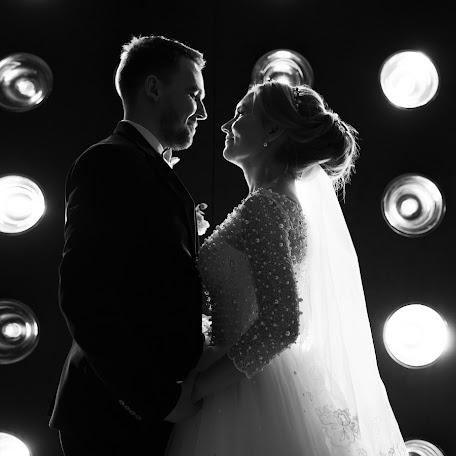 Wedding photographer Evgeniy Kuznecov (KuznetsovEvgeny). Photo of 03.02.2018