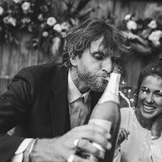 Wedding photographer Andrey Kharchenko (aNDrey84). Photo of 13.07.2018