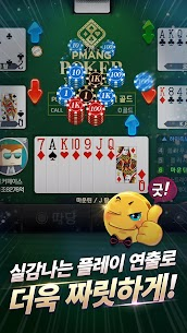Pmang Poker for kakao Apk Latest Version Download For Android 5