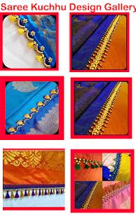 Saree Kuchhu Design Gallery - náhled