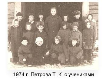 C:\Users\User\Pictures\деревня Камчатка\11.jpg