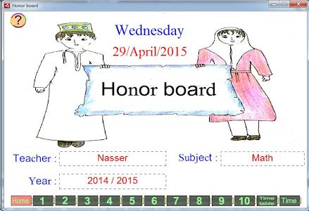 Honor board screenshot 0