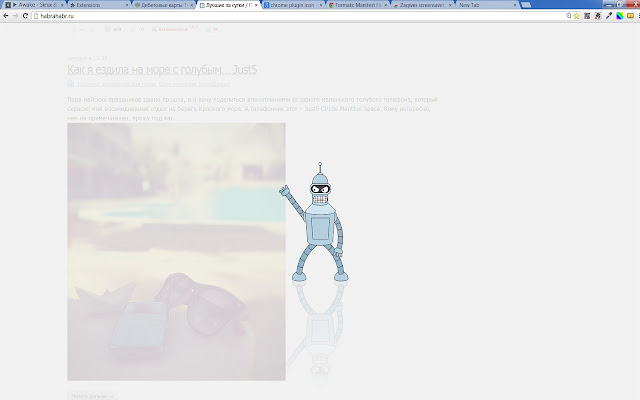 Zaqwes screensaver. Dansidancing Bender