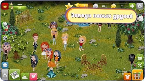 Screenshot 1 Avataria - social life & fashion in virtual world 3.7.0 APK MOD