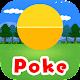 ボール投げ練習:Pokémon GO (game)